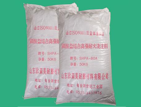 万博manbext官网 欢迎您 - 磷酸盐结合高强耐火浇注料